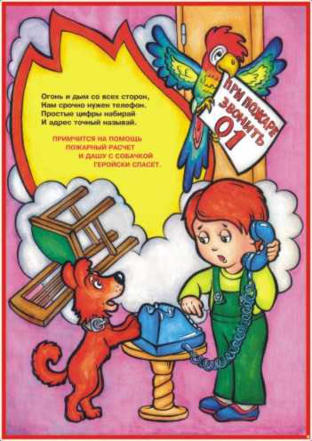 Детские творческие конкурсы