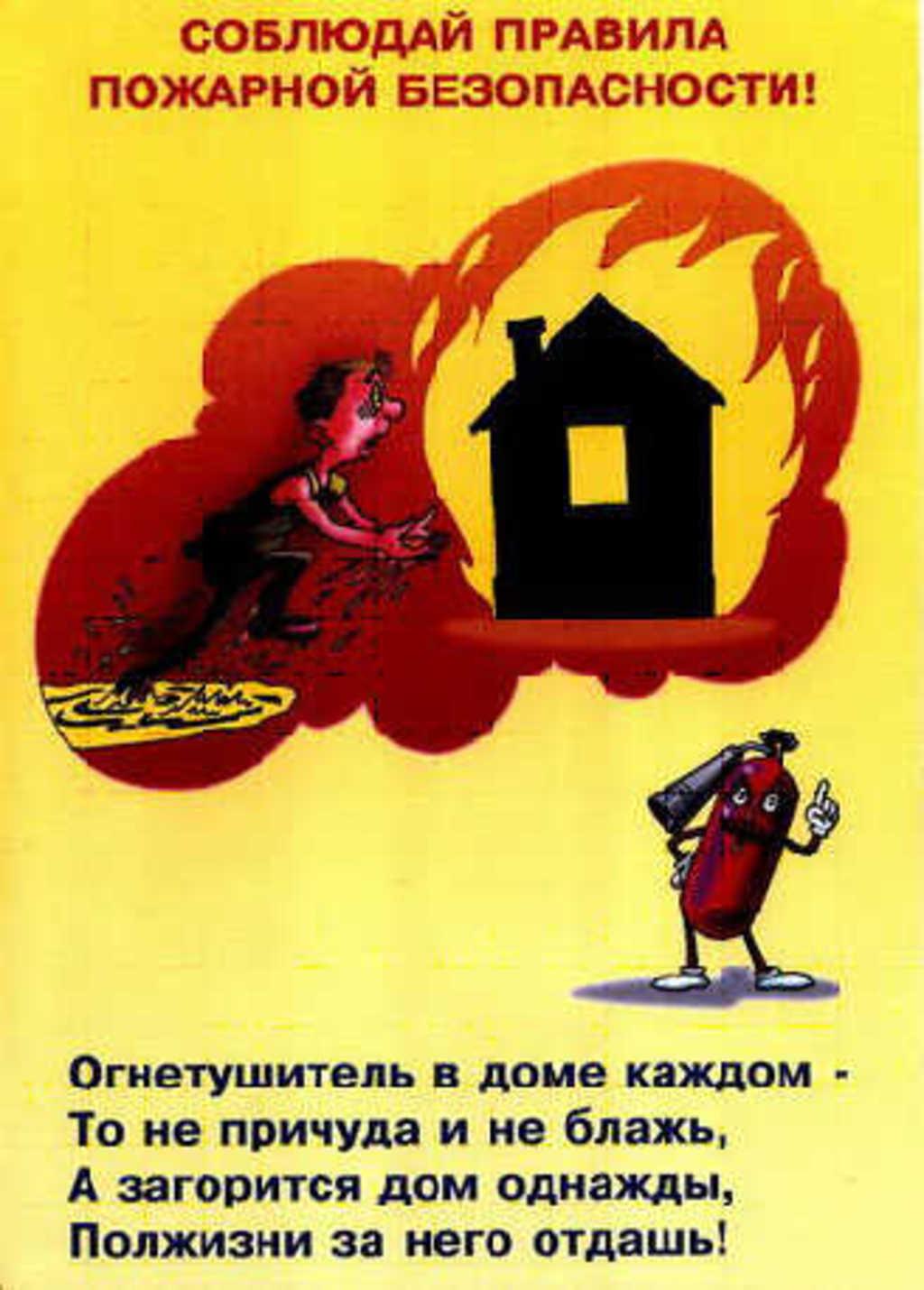 РИСУНКИ КАРАНДАШОМ БОРОДИНСКОЕ ...: pictures11.ru/risunki-karandashom-borodinskoe-srazhenie.html
